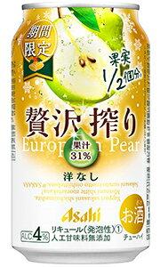 サントリー アイスジン ドライジントニック 350ml×24缶 1ケース【限定】