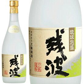 比嘉酒造 琉球泡盛 残波ホワイト 25度 720ml【箱無】