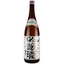 出羽桜 桜花吟醸酒 火入れ 1800ml