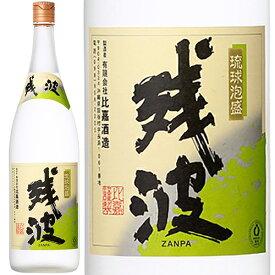残波ホワイト 琉球泡盛 比嘉酒造 25度 1800ml瓶【箱無し】