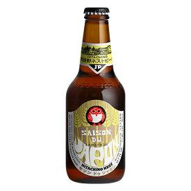 常陸野ネストビール セゾン・ドゥ・ジャポン 木内酒造 330ml瓶 バラ 1本