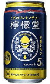 檸檬堂(レモン堂) 定番レモン Alc5% コカ・コーラボトラーズ 350ml缶×24缶 1ケース
