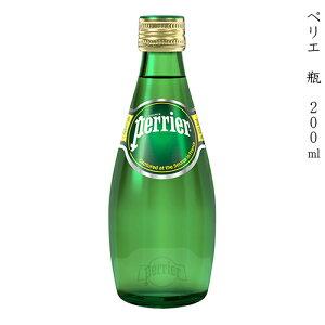 ペリエ 炭酸入りナチュラルミネラルウォーター 200ml瓶 バラ 1本