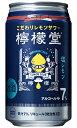 檸檬堂 レモン堂 こだわりレモンサワー 塩レモン コカ・コーラボトラーズ 7度 350ml缶×24缶 1ケース