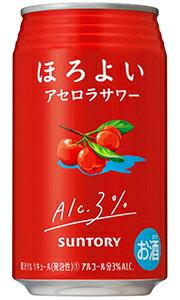 サントリー こくしぼりプレミアム 赤ぶどう 350ml缶 バラ 1本【限定】
