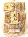 風見米菓 特製しみせんべい