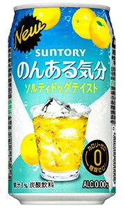 サントリー のんある気分 ソルティドックテイスト 350ml缶 バラ 1本【炭酸飲料】【ノンアルコール】