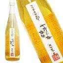 【よりどり6本で送料無料】栄光酒造 七折小梅梅酒 720ml