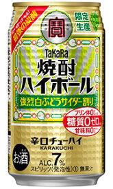 サッポロ マグナム レモン 350ml缶 バラ 1本【限定】