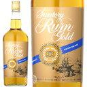 サントリーラム ゴールド ラム酒 40度 720ml瓶