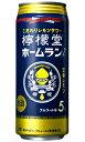 【よりどり2ケースで送料無料】アサヒ Slat すらっと ベリーミックス 350ml×24缶 1ケース【限定】