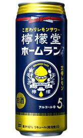 檸檬堂(レモン堂) 定番レモン Alc5% コカ・コーラボトラーズ 500ml缶 バラ 1本
