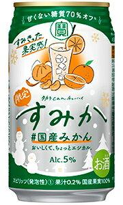 アサヒ 果実の瞬間 山梨産完熟ピオーネ 350ml×24缶 1ケース【限定】