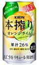 サッポロ 梅酒カクテル ウメカク ラムネ 350ml缶 バラ 1本【限定】