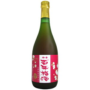 梅香 百年梅酒 完熟梅特別仕込み 明利酒類 14度 720ml【箱無し】