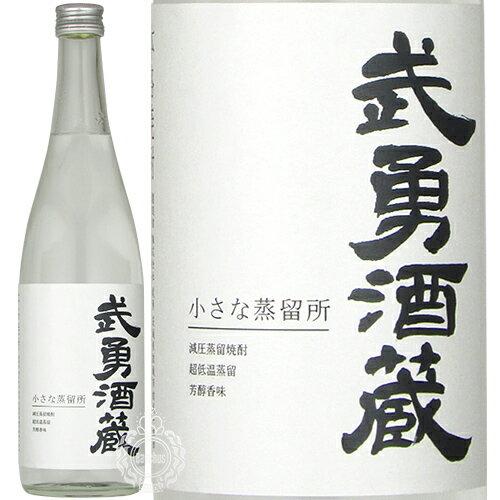 【よりどり6本で送料無料】武勇 純米 米焼酎 720ml【箱無】