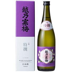 越乃寒梅 こしのかんばい 吟醸 特撰 tokusen 石本酒造 720ml【箱入り】
