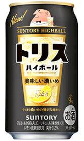 サントリー トリスハイボール缶 濃いめ(おいしい濃いめ) 350ml缶 バラ 1本