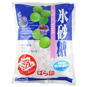 鳳氷糖 ばら印の氷砂糖 クリスタル 1Kg [1キロ]【梅酒などの果実酒向け】