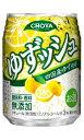 チョーヤ ゆずッシュ 250ml缶 バラ 1本【ミニ缶】