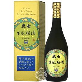 大七 生もと梅酒 きもとうめしゅ 純米生もと造り 大七酒造 720ml【箱入り】