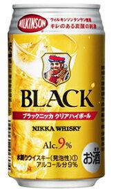 アサヒ ブラックニッカクリア ハイボール 350ml×24缶 1ケース