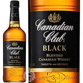 カナディアンクラブ ブラックラベル 40度 700ml【カナディアン ウイスキー】