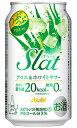 【よりどり2ケースで送料無料】アサヒ Slat すらっと アロエ&ホワイトサワー 350ml×24缶 1ケース