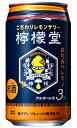 檸檬堂 レモン堂 こだわりレモンサワー はちみつレモン Alc3% コカ・コーラボトラーズ 350ml缶 バラ 1本