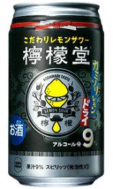 檸檬堂(レモン堂) カミソリレモン Alc9% コカ・コーラボトラーズ 350ml缶 バラ 1本