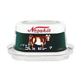 ノザキ コンビーフ 缶詰 100g