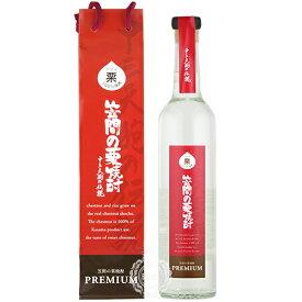 笠間の栗焼酎・十三天狗の伝説 Premium原酒 明利酒類 500ml【袋入】