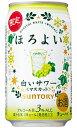 サントリー ほろよい 白いサワーマスカット 350ml缶 バラ 1本【限定】