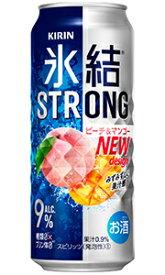キリン 氷結ストロング ピーチ&マンゴー 500ml×24缶 1ケース
