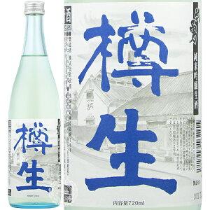 武勇 純米吟醸生酒 樽生 720ml瓶【限定】【クール便限定】