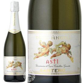 サンテロ 天使のアスティ スプマンテ スパークリングワイン 白 甘口 750ml