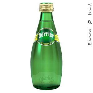 ペリエ 炭酸入りナチュラルミネラルウォーター 330ml瓶 バラ 1本