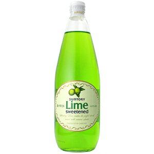 サントリーライム シロップ 780ml 瓶【果汁入り】