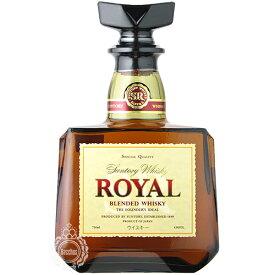 サントリーウイスキー ローヤル 43度 700ml瓶