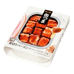 缶つま 厚切りベーコンのハニーマスタード 105g【缶詰】【かんつま】【国分 K&K】