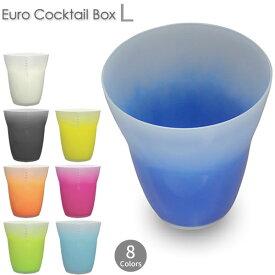 ユーロカクテルBOX L Euro Cocktail Box L [橋本達之助工芸]【ポイント20倍】【e暮らしR】