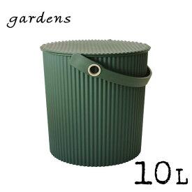 バケツ ふた付 gardens(ガーデンズ) ガーデンツールバケット 10L グリーン[八幡化成]【e暮らしR】【ポイント10倍】