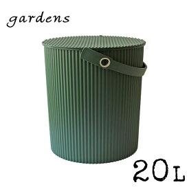 バケツ ふた付 gardens(ガーデンズ) ガーデンツールバケット 20L グリーン[八幡化成]【e暮らしR】【ポイント10倍】