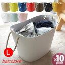 【送料無料キャンペーン中】balcolore バルコロール マルチバスケットL 38L[八幡化成]【送料無料】【e暮らしR】【ポ…
