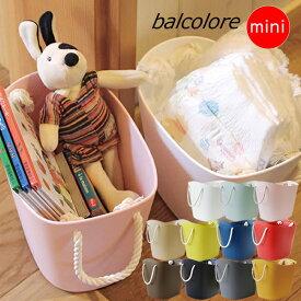 balcolore バルコロール マルチバスケット ミニ 2L[八幡化成]【e暮らしR】【ポイント10倍】