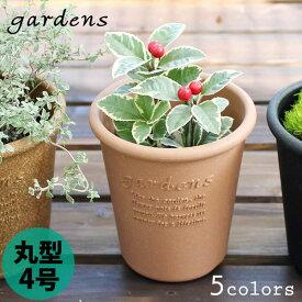 植木鉢 gardens(ガーデンズ) エコポット 丸型 4号 0.7L[八幡化成]【e暮らしR】【ポイント10倍】