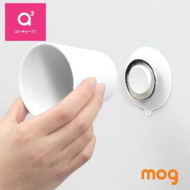 mog マグネットコップ ホワイト モグ PW-6810-w4 [三栄水栓製作所]【e暮らしR】【ポイント10倍】