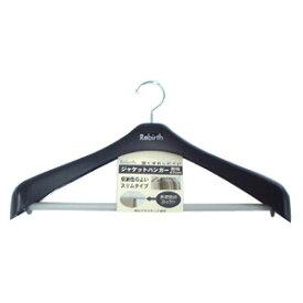 日本製 リバースジャケットハンガーストップ 47 ブラック[シンコハンガー]【ポイント10倍】【e暮らしR】