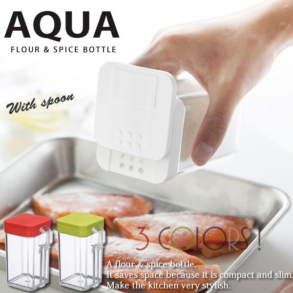 小麦粉&スパイスボトル アクア(AQUA) 白赤緑 小さじ1スプーン付き[山崎実業]調味料入れ 保存容器 おしゃれ【e暮らしR】【ポイント10倍】