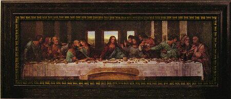 「最後の晩餐」 レオナルド ダ ヴィンチ【送料無料/通信販売】(世界の名画・レオナルド ダ ヴィンチ・アートポスター[絵画通販])【壁掛けフック付き】【絵のある暮らし】